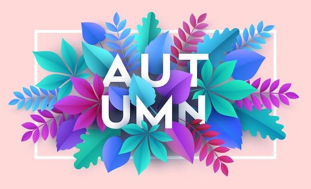 Bannière d'automne avec des feuilles d'automne en papier.