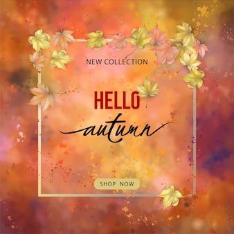 Bannière d'automne avec des feuilles d'érable et un cadre sur fond aquarelle