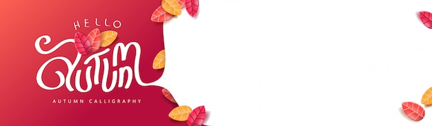 Bannière d'automne