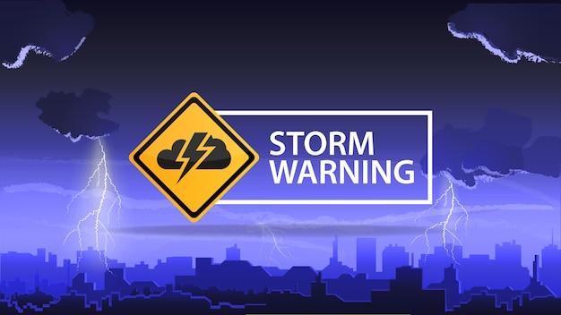 Bannière d'avertissement de tempête