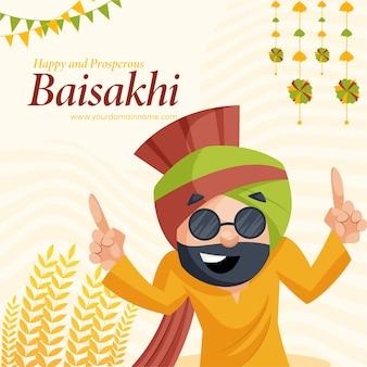Bannière baisakhi heureux et prospère avec un homme punjabi faisant de la danse