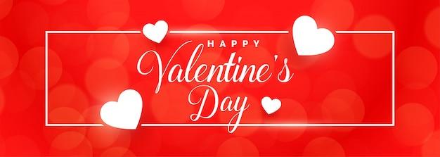 Bannière de beaux coeurs rouges saint valentin