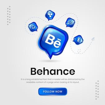 Bannière de behance d'icônes de médias sociaux