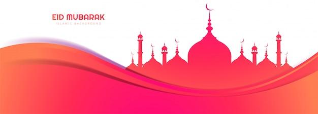 Bannière belle eid mubarak de vague
