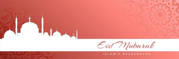 Bannière de belle mosquée design eid mubarak