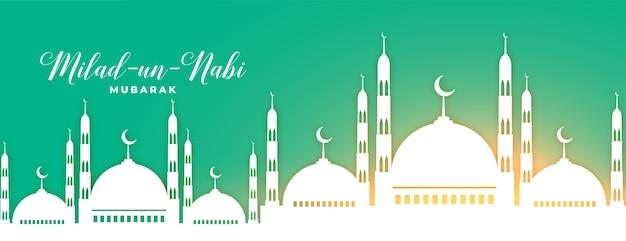 Bannière de la belle mosquée milad un nabi