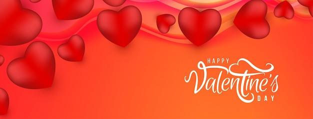 Bannière de la belle saint-valentin heureuse