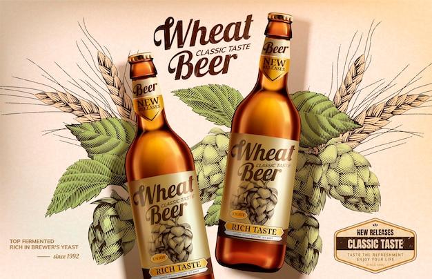 Bannière de bière de blé avec des éléments de houblon de style gravure sur bois dans un style 3d