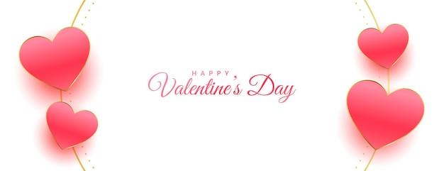 Bannière blanche décorative de coeurs d'amour heureux saint valentin