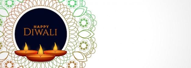 Bannière blanche décorative de festival de diwali style indien