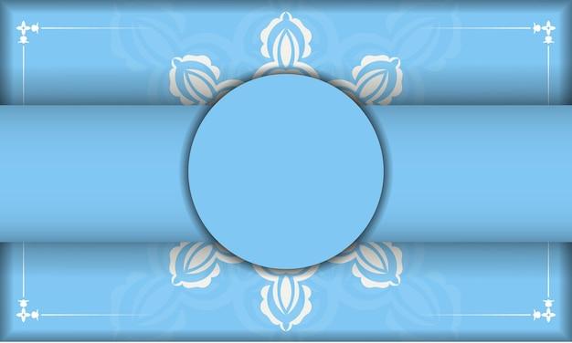 Bannière bleu clair avec motif blanc antique et espace pour logo ou texte