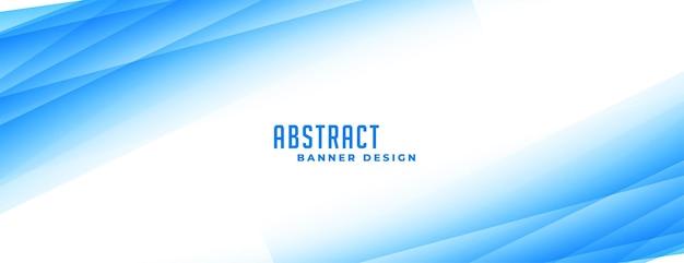 Bannière bleue abstraite avec des lignes de dégradé
