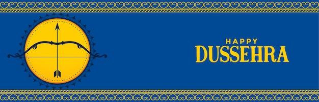 Bannière bleue du festival de dussehra heureux avec arc et flèche