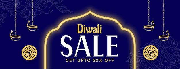 Bannière bleue heureuse de vente de diwali avec le cadre au néon