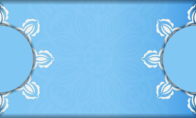 Bannière bleue avec motif blanc indien et place pour le logo ou le texte
