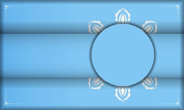 Bannière bleue avec motif blanc luxueux et espace pour le logo ou le texte