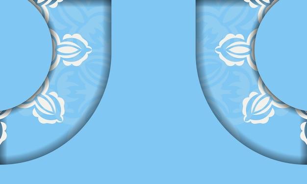 Bannière bleue avec une ornementation blanche luxueuse et un espace pour le logo ou le texte