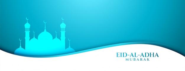 Bannière bleue traditionnelle du festival eid al adha bakrid