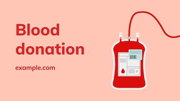 Bannière de blog de vecteur de modèle de campagne de don de sang dans un style minimal