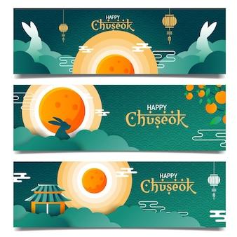 Bannière de bonne fête de chuseok