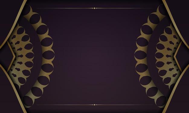 Bannière bourguignonne avec motif doré grec et espace pour votre logo ou texte