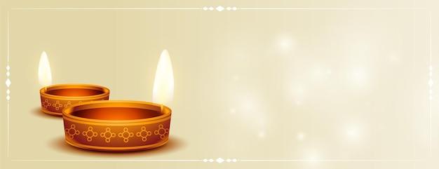 Bannière brillante de diya réaliste joyeux diwali avec espace de texte