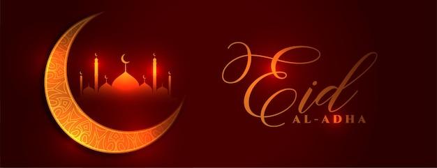 Bannière brillante rouge du festival musulman de l'aïd al adha