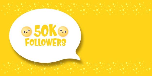 La bannière de bulle de discours de 50 000 abonnés peut être utilisée pour le marketing et la publicité d'entreprise