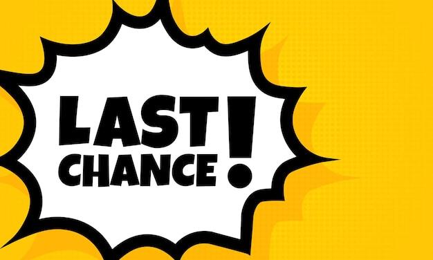 Bannière de bulle de discours de dernière chance. style comique rétro pop art. texte de la dernière chance. pour les affaires, le marketing et la publicité. vecteur sur fond isolé. eps 10.