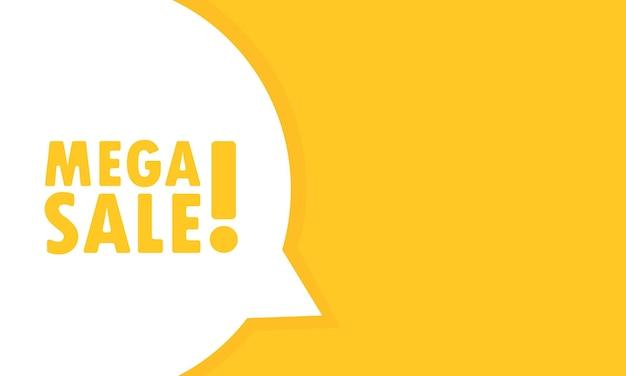 Bannière de bulle de discours de méga vente. peut être utilisé pour les affaires, le marketing et la publicité. vecteur eps 10. isolé sur fond blanc