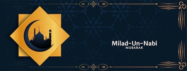Bannière de cadre doré du festival milad un nabi mubarak