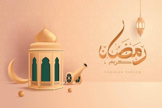 Bannière de calligraphie arabe ramadan kareem avec lanterne mignonne