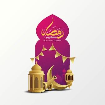 Bannière de calligraphie arabe ramadan kareem