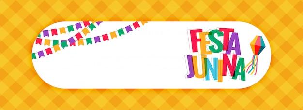 Bannière de carnaval festa junina avec espace de texte