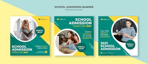 Bannière carrée d'admission scolaire pour le modèle de publication de médias sociaux