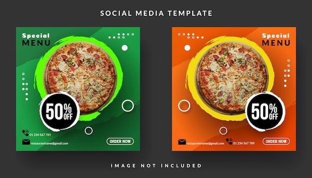 Bannière carrée de menu pour le modèle de publication de médias sociaux