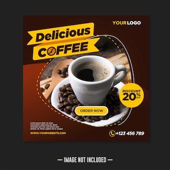 Bannière carrée de modèle de publication de médias sociaux de café