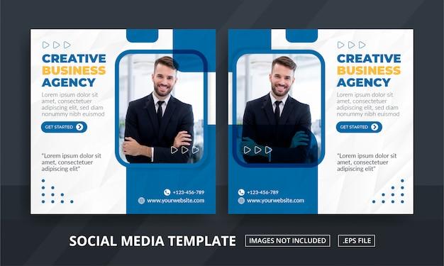 Bannière carrée pour agence commerciale sur le thème du modèle de publication de médias sociaux