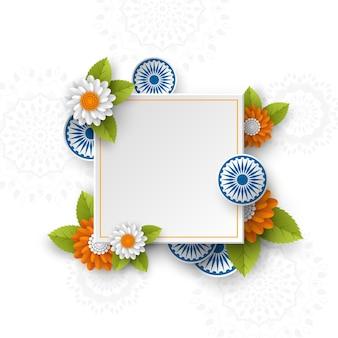 Bannière carrée pour les vacances indiennes.