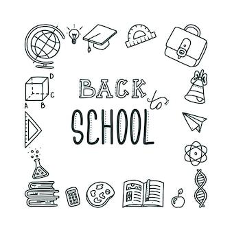 Bannière carrée de retour à l'école avec lettrage objets dessinés à la main pour les étudiants et les élèves