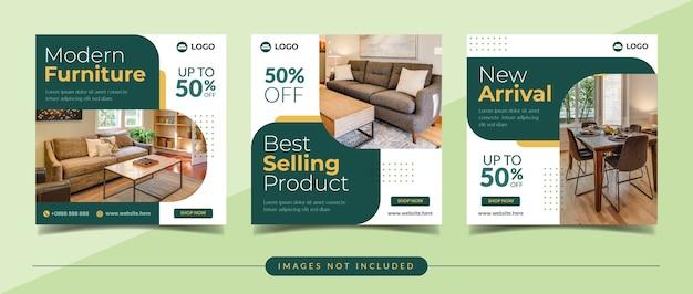 Bannière carrée de vente de meubles modernes pour le modèle de publication de médias sociaux