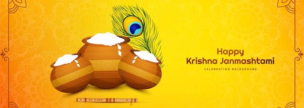 Bannière de carte de festival de janmashtami heureux avec la conception de pots