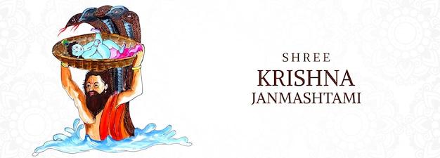 Bannière de carte festival krishna janmashtami