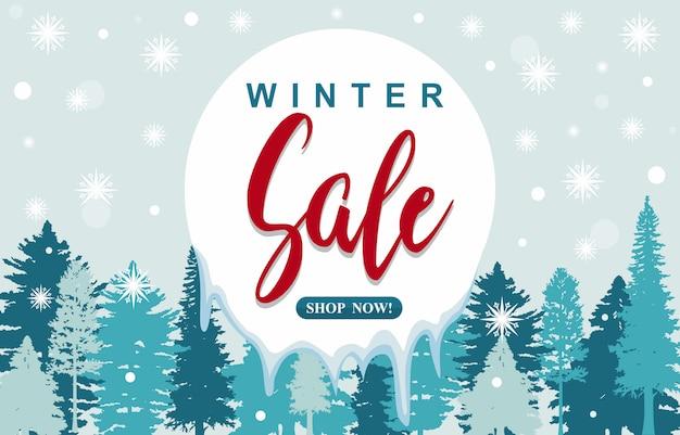 Bannière carte promotion de la vente de marketing d'hiver