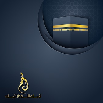 Bannière de carte de voeux islamique hajj