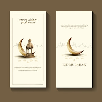 Bannière de carte de voeux islamique ramadan et eid mubarak