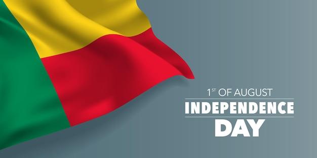 Bannière de carte de voeux joyeux jour de l'indépendance du bénin avec illustration vectorielle de modèle de texte