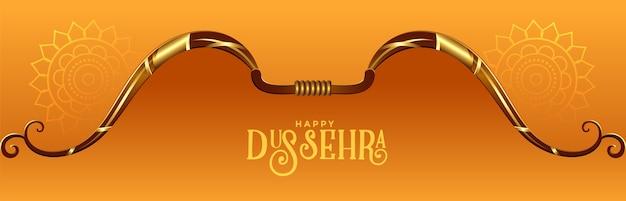 Bannière de célébration du festival happy dussehra avec arc