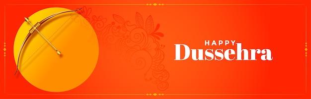 Bannière de célébration du festival indien heureux dussehra avec arc et flèche