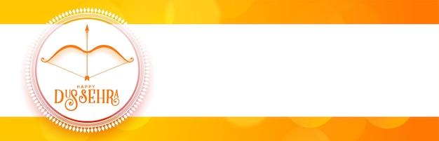 Bannière de célébration du festival indien heureux dussehra avec espace de texte